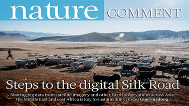 """Steps to the digital Silk Road"" Published in Nature"